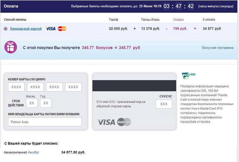Оплата проезда в Стамбуле Истанбулкарт stanbulKart