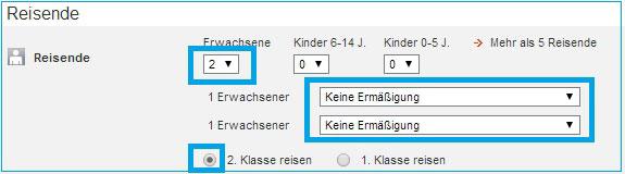 Купить билеты на поезд в Германии