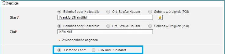 Покупка билетов на поезд в Германии