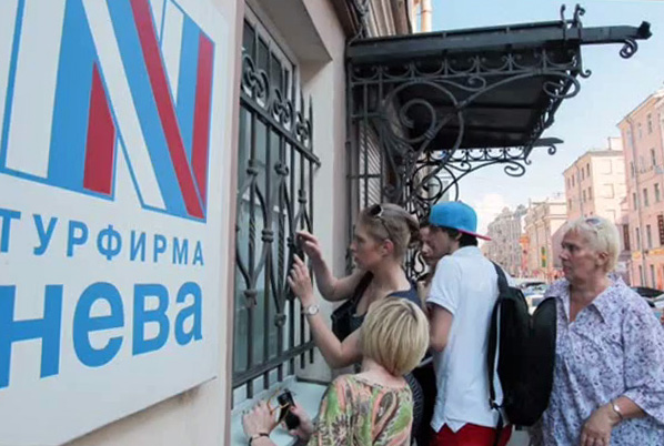 bankrotstvo-rossijskih-turfirm