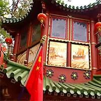 Мой отзыв о Китае
