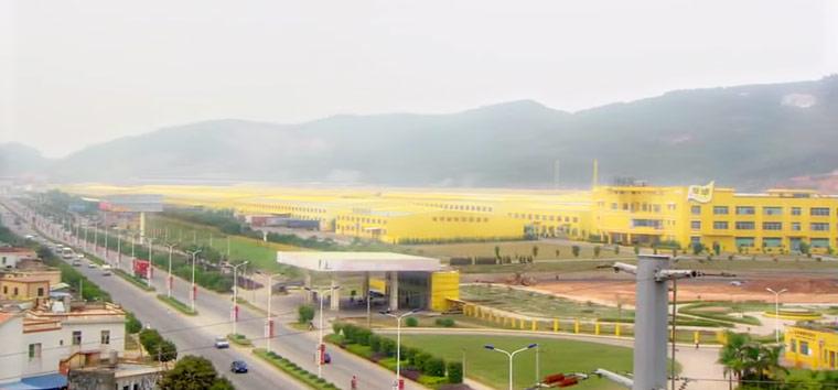 Промышленность в Китае