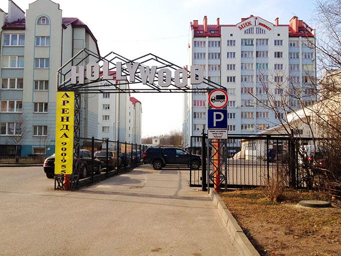 Тренажерный зал в Калининграде