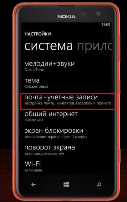приложение на телефон для похудения упражнения