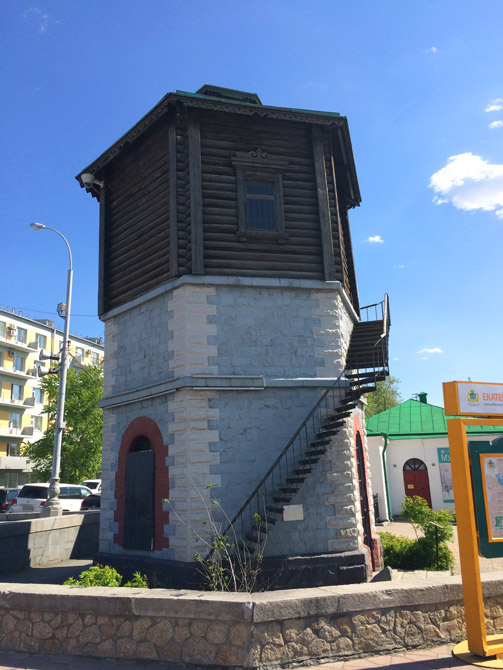 Водонапорная башня музей екатеринбург