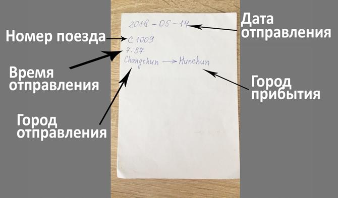 Санкт петербург астана купить авиабилеты